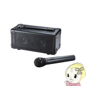 多様な MM-SPAMP4 サンワサプライ ワイヤレスマイク付き拡声器スピーカー, 松阪市 8ec1de94