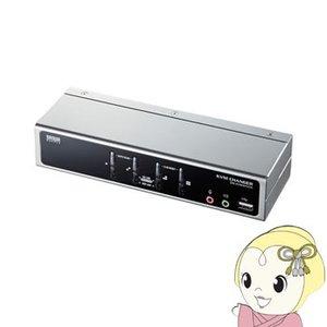 人気提案 SW-KVM4HVCN サンワサプライ SW-KVM4HVCN USB・PS/2コンソール両対応パソコン自動切替器(4:1) 送料無料!(北海道・沖縄・離島除く), Gショック&ペアウォッチBlessYou:0162b838 --- dpu.kalbarprov.go.id