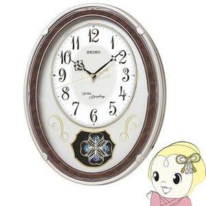 【返品送料無料】 セイコークロック アミューズ電波掛時計 薄金 AM259B, ブランドハット 5d467638