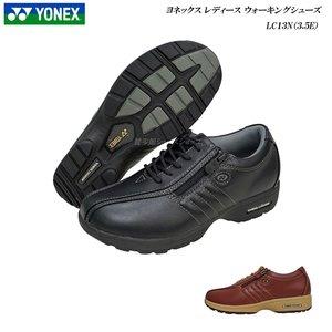 値引きする ヨネックス/ウォーキングシューズ/レディース/靴/LC13N/LC-13N/ワインレッド/ブラック/3.5E/パワークッション/YONEX Power Cushion Walking Shoes, ウイッチ a2b38ceb