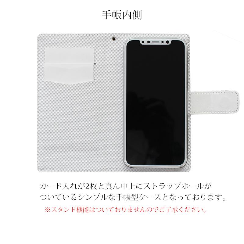 db5298645c 可愛いフラワーデザインの手帳型スマホカバーにパールフラワーデコをのせて、ハードケースでしっかりガード! カメラホールは機種別に開けさせて頂いております。