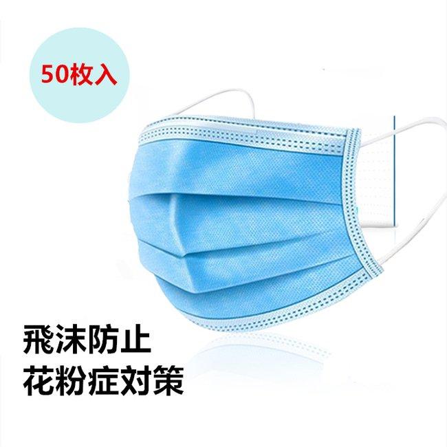 中国 産 マスク 中国製マスクの危険性が問題になっています・・・