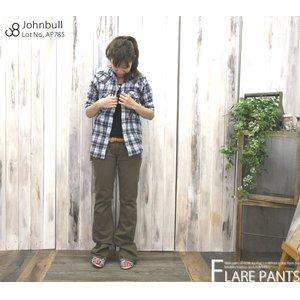 【今日の超目玉】 JOHNBULL(ジョンブル)コットンカツラギカラーフレアーパンツ(ブーツカットパンツ)(AP785)(レディース)/送料無料 美脚に特化するならこの一本!最高の脚長ラインがあなたの脚線美をサポート, キョウゴクチョウ:0022cc80 --- extremeti.com