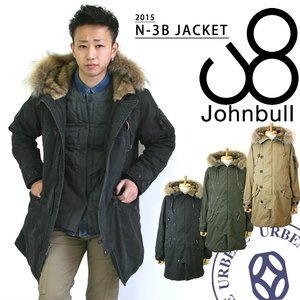 セットアップ ジョンブル メンズ JOHNBULL N Cオックス 2WAY N3-B ミリタリージャケット 16475 16271 johnbull 送料無料 コート, 電動バイクなら中日交易 1b2af82f