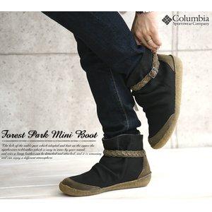 品質満点 Columbia(コロンビア)フォレストパークミニブーツ(ミッドカットシューズ・靴・yu3448)(レディース)/送料無料 ナチュラルで可愛くアウトドアを楽しむ!/コロンビアブーツ/アウトドアブーツ/靴/シューズ, 編み糸織り糸の「小糸屋」:a58a9b6f --- withdraw.getarkin.de