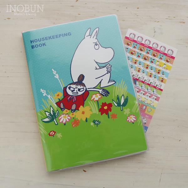 【fkd】ムーミン ハウスキーピングブック シンプル 家計簿