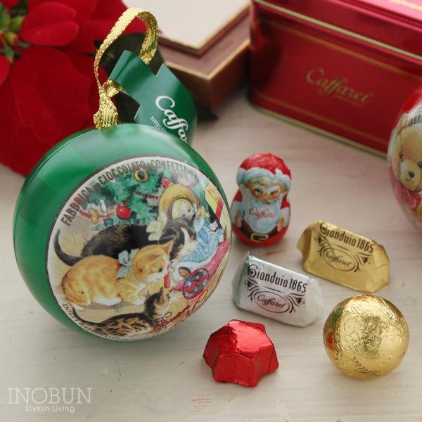 カファレル Caffarel クリスマス オーナメント 缶 チョコレート