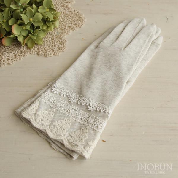 五指ショート レース3段 UVケア UVグローブ(手袋)