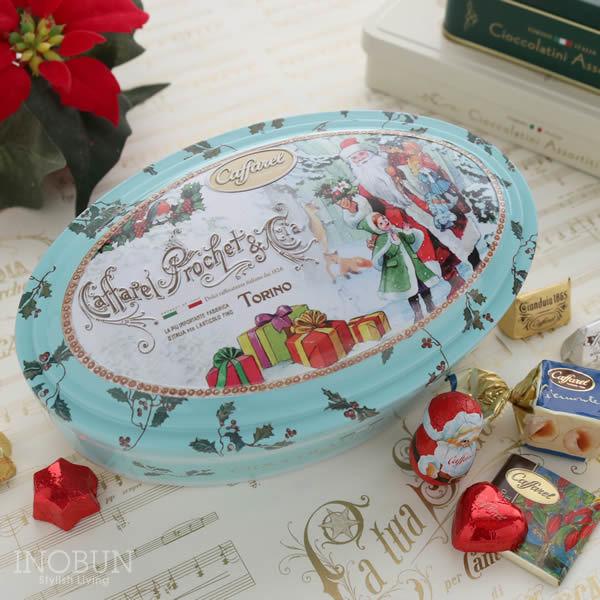 カファレル Caffarel クリスマス ノッテサンタ チョコレート缶 ギフト