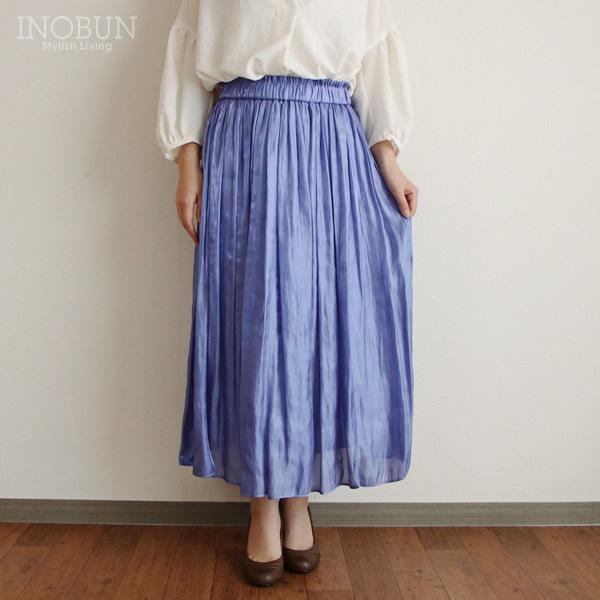 パールマシェール PARLMASEL グロッシーサテン ギャザー スカート 日本製