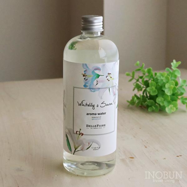 ベルフィオーレ 加湿器 アロマディフューザ- 芳香剤 アロマウォーター