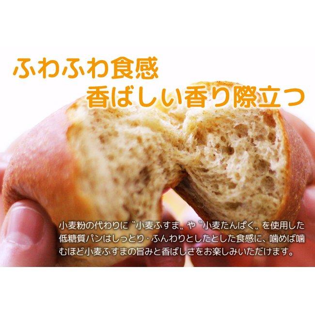 パン 低糖 質
