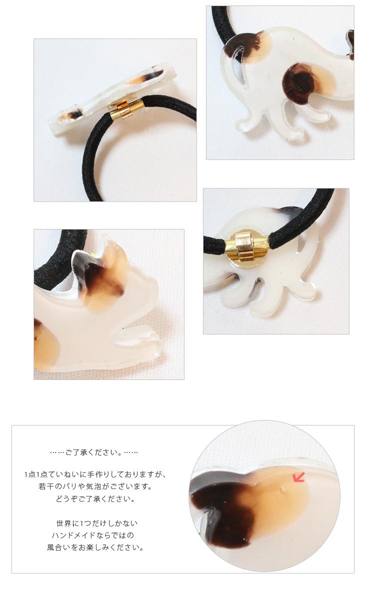 【ヘアゴムハンドメイド手作り】三毛猫のミケ ネコ ヘアゴム