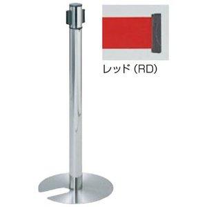 【初回限定お試し価格】 サンポール[BR-281MC(RD)]「直送」【・他メーカー同梱】 屋内型ベルトリールBR281MC(RD)【送料無料】 サンポール[BR-281MC(RD)]  屋内型ベルトリールBR281MC(RD)【送料無料】, ツルミク:55eb82c9 --- dpu.kalbarprov.go.id