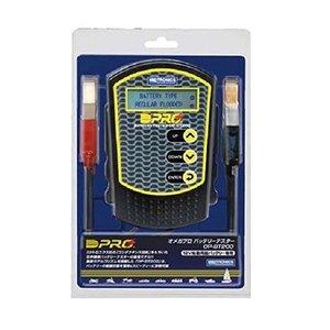 【絶品】 錦之堂[009086] オメガプロ バッテリーテスター OP-BT200, にゃんともわんとも 0e8ecaaf