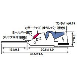 Sunhayato(サンハヤト) [FP-7L-10] SMTIC用テストクリップ FP7L10【送料無料】