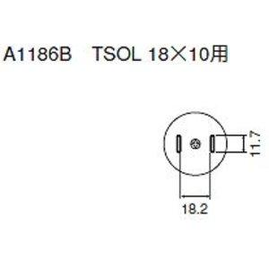 最新コレックション 白光 [A1258B] SOP 7.6×12.7用 A-1258B, ソムリエ@ギフト 9cc75fc6