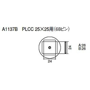 最安値 白光 [A1137B] PLCC 25×25用(68ピン) A-1137B, コゴタチョウ 8f6923fa