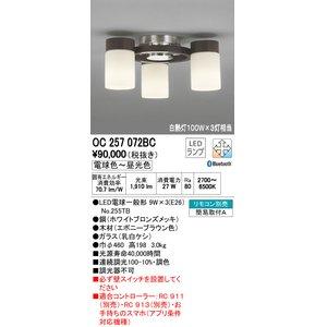 最新作の オーデリック(ODELIC) [OC257072BC] LEDシャンデリア【送料無料】, フローマート 2da6c92d