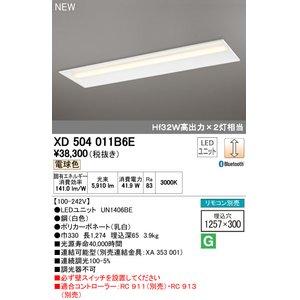 2018新入荷 オーデリック(ODELIC) [XD504011B6E] LEDベースライト【送料無料】, ミシアラグジュアリー 6742804d