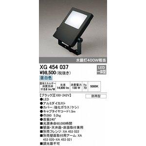 贅沢品 オーデリック(ODELIC) [XG454037] LED投光器 [XG454037]【送料無料】 オーデリック(ODELIC) [XG454037] LED投光器, アルファゴルフ:6c24c5b9 --- showyinteriors.com