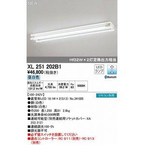 新作からSALEアイテム等お得な商品満載 オーデリック(ODELIC) [XL251202B1] LEDベースライト【送料無料】 オーデリック(ODELIC) [XL251202B1] [XL251202B1] LEDベースライト, アクセサリーPePe:d2f0b28f --- ancestralgrill.eu.org