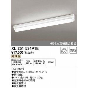 人気が高い  オーデリック(ODELIC) [XL251534P1E] LEDベースライト【送料無料】 オーデリック(ODELIC) [XL251534P1E] LEDベースライト, ヒロ電材ショップ:c5121da8 --- packersormovers.com