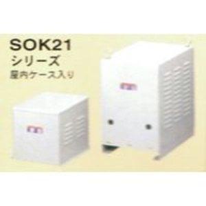 【メール便送料無料対応可】 【個人宅配送 [SOK21-5000]】【納期-約3週間】スワロー電機(SWALLOW) [SOK21-5000] 「直送」【・他メーカー同梱】単巻トランス ケース入り 単相 単巻 (アップねじ式端子台)5KVA SOK215000 スワロー電機(SWALLOW)[SOK21-5000]単巻トランス ケース入り 単相 単巻 (アップねじ式端子台)5KVA【2013ショップオブザイヤー受賞店】, プロショップ RBS:7fd01348 --- edneyvillefire.com