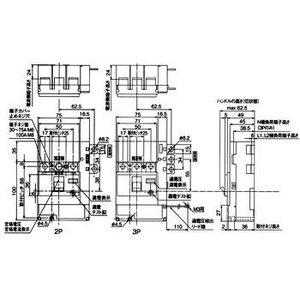 【史上最も激安】 パナソニック(Panasonic) [BJF350325] 漏電ブレーカABF型 主幹用【キャンセル】, ファッションバッグプラザらみー 7ae17d7e