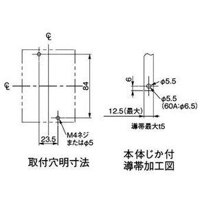 人気商品の パナソニック(Panasonic) [BJW34035] 単3中性線欠相保護付 [BJW34035] 漏電ブレーカ BJW-N型(O.C付) 単相3線専用 ボックス内取付用端子カバー付【キャンセル】 パナソニック(Panasonic) [BJW34035] 単3中性線欠相保護付 漏電ブレーカ BJW-N型(O.C付) 単相3線専用 ボックス内取付用端子カバー付, セブンプラスワン:e8c1afb7 --- wildbillstrains.com
