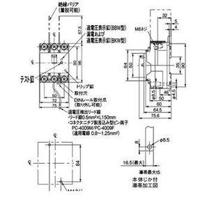 名作 パナソニック(Panasonic) [BKW37595K] 漏電ブレーカ BKW-N型 単相3線専用【キャンセル】, ベビーリング屋さん ファセット b799d9f9