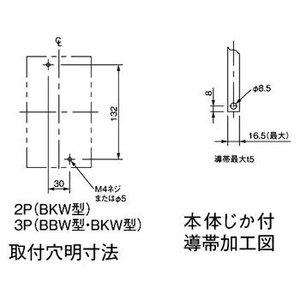 【正規品】 パナソニック(Panasonic) [BKW2753SK] 漏電ブレーカ BKW型【キャンセル】, ダンロップホームプロダクツDIRECT 3c78ad54