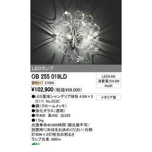 100 %品質保証 オーデリック(ODELIC) [OB255019LD] LEDブラケット, サカタシ febea6af