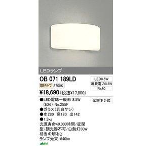 【在庫一掃】 オーデリック(ODELIC) [OB071189LD] LEDブラケット オーデリック(ODELIC) [OB071189LD] [OB071189LD] LEDブラケット, コスメプリマ:aee639c3 --- artemechanix.com