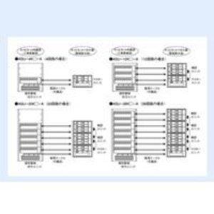 大洲市 内外電機(Naigai)[SAD28T00]「直送」【・他メーカー同梱】 電子式警報ユニット 無電圧接点受用 ASU-28-A【送料無料】, ふだんきものハイムラヤ 15fdede6