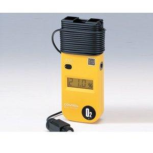 激安商品 [1-8752-01] デジタル酸素濃度計 XO-326ALA 1875201【送料無料】 [1-8752-01]デジタル酸素濃度計 [1-8752-01] XO-326ALA, セレクトショップ クオン:cafb5b54 --- abizad.eu.org