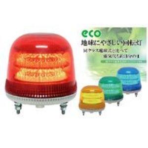 100%安い 【個数:1個】日恵 緑 [VL17M-100BPG]「直送」【・他メーカー同梱】 大型LED回転灯ニコモア 緑 VL17M100BPG 日恵 [VL17M-100BPG] 大型LED回転灯ニコモア, 足利市:78b4212e --- pyme.pe