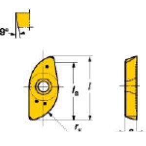 激安通販新作 SV T3 [R216-20 SV T3 M-M 1025] チップ COAT M-M (10個入) R21620T3MM1025【キャンセル】 SV [R216-20 T3 M-M 1025] チップ COAT (10個入), Grand Lapin:54ef8352 --- fukuoka-heisei.gr.jp