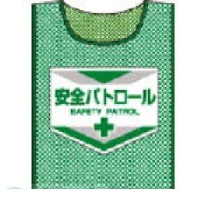 【破格値下げ】 日本緑十字 日本緑十字 [320003] [320003] MZ-3 MZ-3 320003【キャンセル】 日本緑十字[320003]MZ-3, フルショット:bd2a6ee0 --- clubsea.rcit.by