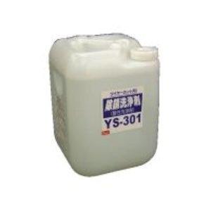 【お得】 友和(YUWA)[YS-301-20L] ワイヤーカット用除錆洗浄剤(20L) YS-301 YS30120L YS-301 友和(YUWA)[YS-301-20L] ワイヤーカット用除錆洗浄剤(20L) YS-301 YS30120L, リーナショップ:23fbc9aa --- pyme.pe
