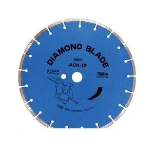 (株)ロブテックス [ACK16] ダイヤモンドブレード ACK-16【送料無料】