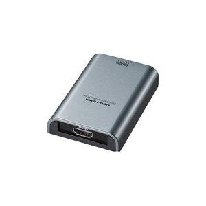 【送料無料/即納】  サンワサプライ [AD-USB23HD] [AD-USB23HD] USB-HDMIディスプレイ変換アダプタ ADUSB23HD サンワサプライ [AD-USB23HD] USB-HDMIディスプレイ変換アダプタ ADUSB23HD, EYE MAX:d5e288a2 --- ancestralgrill.eu.org
