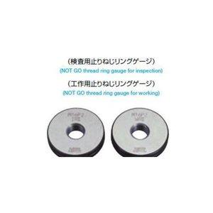 黒田精工(KURODA) [GR2IR2 3-0.5] メートルネジリングゲージ並目 GR2IR230.5【送料無料】