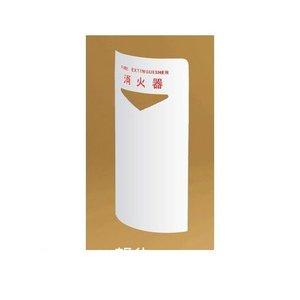 国産品 神栄ホームクリエイト(旧新協和)[SK-FEB-FG220C-W] 消火器ボックス(据置・コーナー兼用型) 色【ホワイト】 SKFEBFG220CW 神栄ホームクリエイト(旧新協和)[SK-FEB-FG220C-W] 消火器ボックス(据置・コーナー兼用型) 色【ホワイト】 SKFEBFG220CW, 快適空間のお手伝い B&C:2eef103a --- ancestralgrill.eu.org