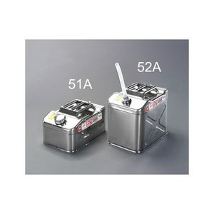 最高の 【個人宅配送】[EA991HB-52A]「直送」【・他メーカー同梱】 20L 燃料携行缶(ステンレス製) EA991HB52A【キャンセル】 [EA991HB-52A] 20L 燃料携行缶(ステンレス製) EA991HB52A, ハンナンシ:7ed0eeac --- turkeygiveaway.org