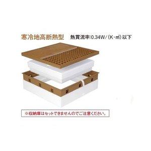 激安通販 城東テクノ(Joto)[SPF-R60S-BL3-IV] 「直送」【・他メーカー同梱】 高気密型床下点検口(寒冷地高断熱型) 600×600 シート貼り完成品 色アイボリー SPFR60SBL3IV【送料無料】 [SPF-R60S-BL3-IV] 高気密型床下点検口(寒冷地高断熱型) 600×600 シート貼り完成品 色アイボリー SPFR60SBL3IV, 絨毯&ギャッベ ペルシャンハウス:dab48e4e --- dpu.kalbarprov.go.id