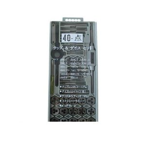 人気定番 ライト精機 [LT40B] タップダイスセットLT-40B ライト精機 [LT40B] [LT40B] タップダイスセットLT-40B, ヴィアグループネットショップ:64d66aac --- pyme.pe