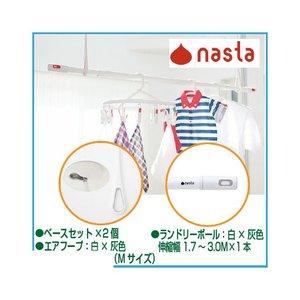 公式 ナスタ(NASTA) ナスタ(NASTA) [KS-NRP020-MM-WGR-2+KS-NRP003-30P-GR-1]【直送・他メーカー同梱】 室内物干しセット エアフープMサイズ2本+ランドリーポール1本 KSNRP020MMWGR2+KSNRP00330PGR1 ナスタ(NASTA)[KS-NRP020-MM-WGR-2+KS-NRP003-30P-GR-1]室内物干しセットエアフープMサイズ2本+ランドリーポール1本KSNRP020MMWGR2+KSNRP00330PGR1, オオサトグン:7dd22cd9 --- cartblinds.com