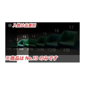 新作人気 【個人宅配送】[EA661CM-13]「直送」【・他メーカー同梱】 151x240x128mm パーツトレー(重ね置型・緑/ 38個) EA661CM13【送料無料】【キャンセル】 [EA661CM-13] 151x240x128mm パーツトレー(重ね置型・緑/ 38個) EA661CM13, アピタe-ショップ:767ba247 --- 5613dcaibao.eu.org