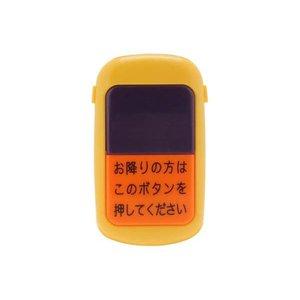 高品質の激安 [4962603007861] 【24個入】 バスボタン, Joshin web CD/DVD 06ffbacc